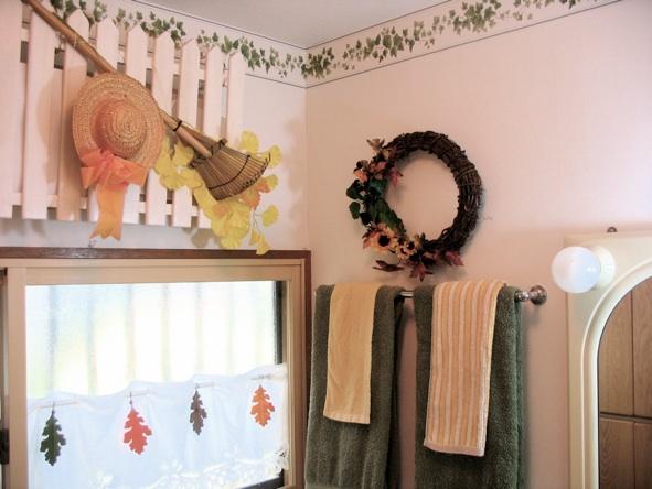 Thanksgiving Bathroom Decor Ways To Decorate Bathroom Fall Autumn Halloween Thanksgiving